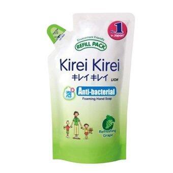 เปรียบเทียบราคา ขายยกลัง! LION Kirei Kirei Family Foaming Hand Soap สีเขียวกลิ่นองุ่น 200 ml (12 ถุง)