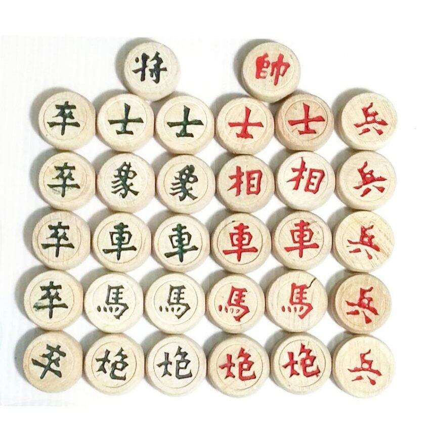 Loyrant เกมส์ หมากรุกจีน ของเล่นเสริมทักษะ และไหวพริบ