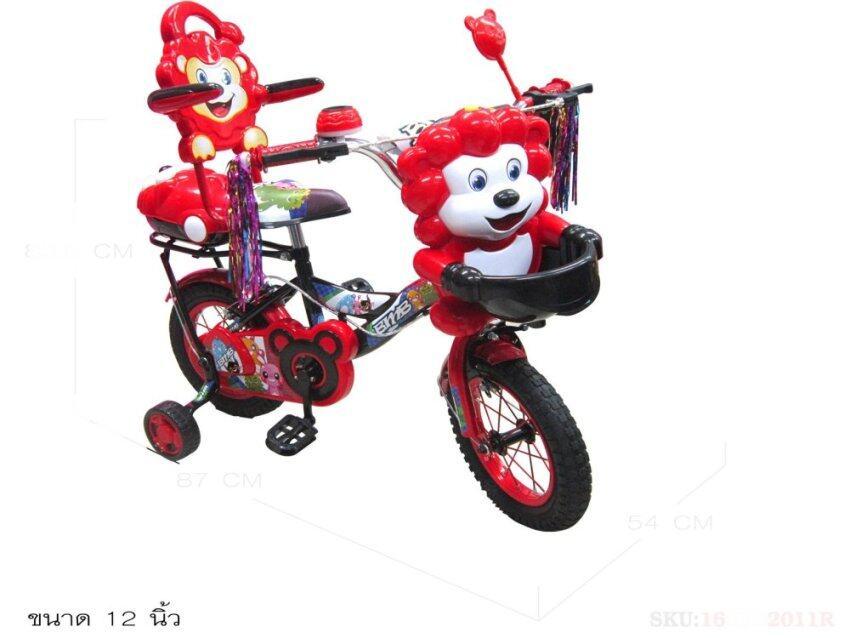 M2M รถจักรยานพิ้งโคโคริ BMB 12 นิ้ว (แดง)