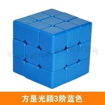 Magic Rubic Cube 3x3x3 Speed Cube Puzzle(size:56mm) - intl image