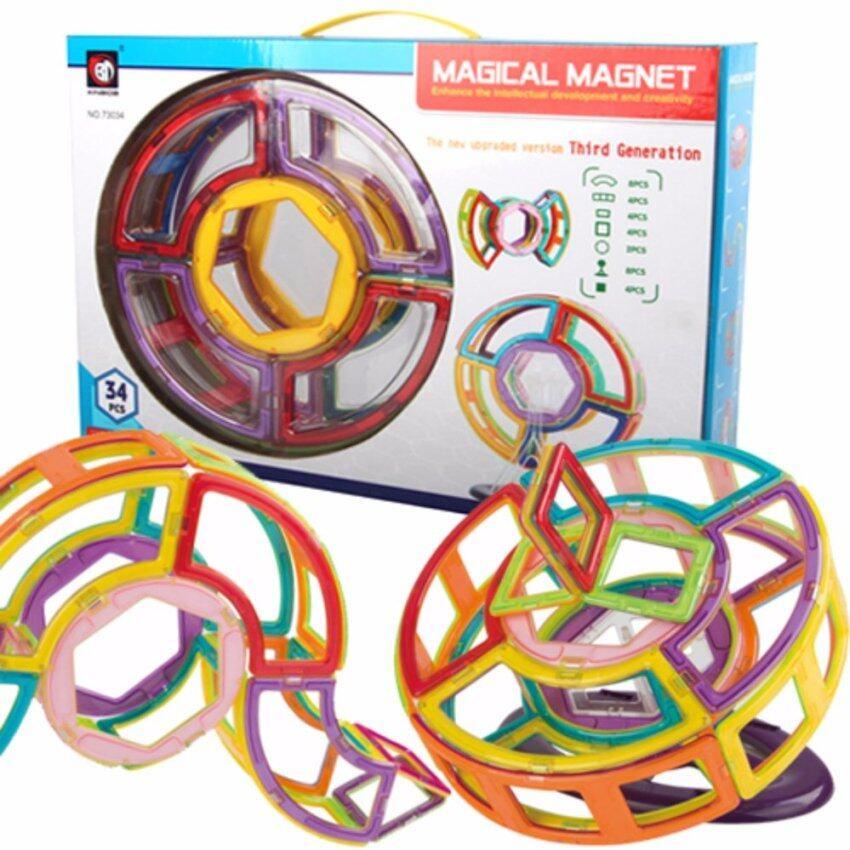 ตัวต่อแม่เหล็กเสริมทักษะ ไซส์ใหญ่ Magical Magnet 34 Pcs. (มีไฟ มีเสียง)
