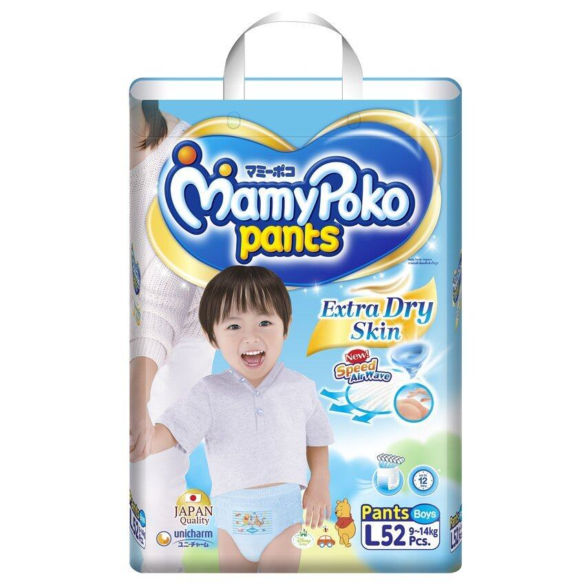 Mamy Poko กางเกงผ้าอ้อม รุ่น Extra Dry Skin ไซส์ L 52 ชิ้น (สำหรับเด็กชาย)