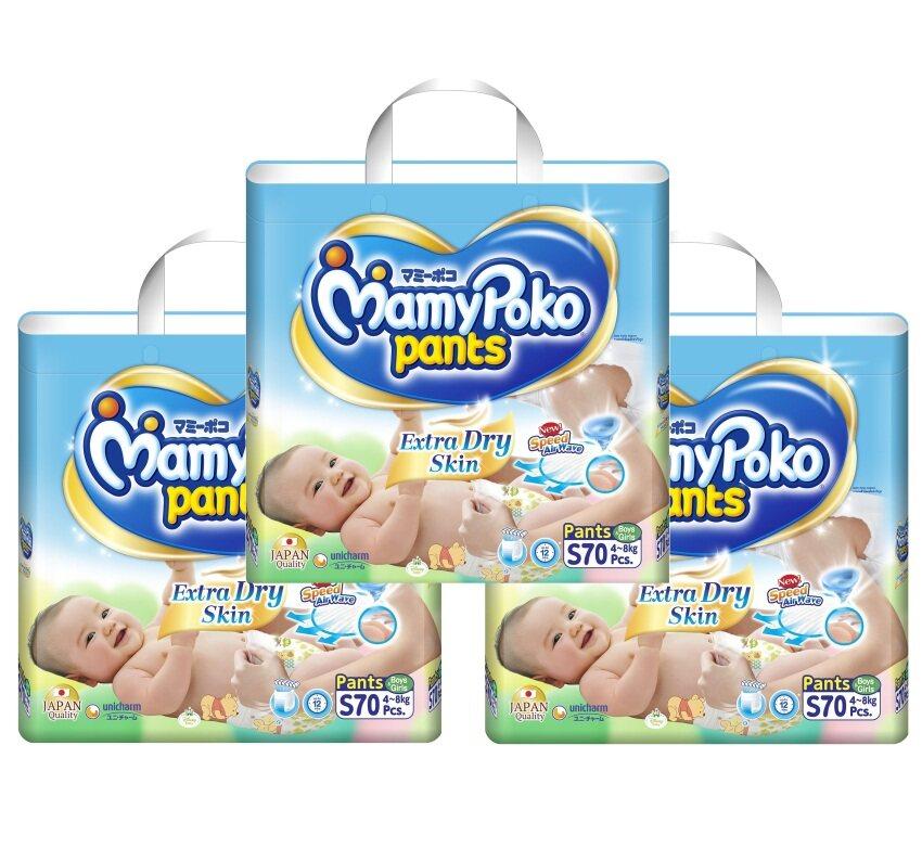 ขายยกลัง! Mamy Poko กางเกงผ้าอ้อม รุ่น Extra Dry Skin ไซส์ S แพ็ค 3 รวม 210 ชิ้น