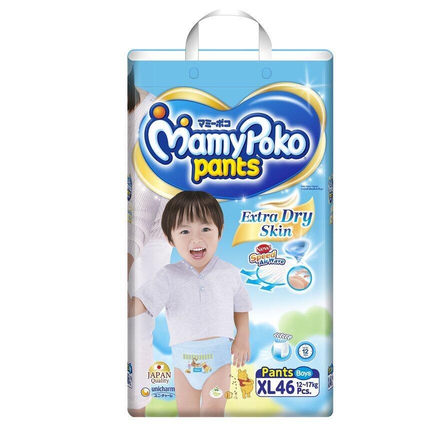 Mamy Poko กางเกงผ้าอ้อม รุ่น Extra Dry Skin ไซส์ XL 46 ชิ้น (สำหรับเด็กชาย)