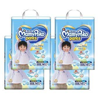 ขายยกลัง! Mamy Poko กางเกงผ้าอ้อม รุ่น Extra Dry Skin ไซส์ XXXLแพ็ค 4 รวม 56 ชิ้น (สำหรับเด็กชาย)