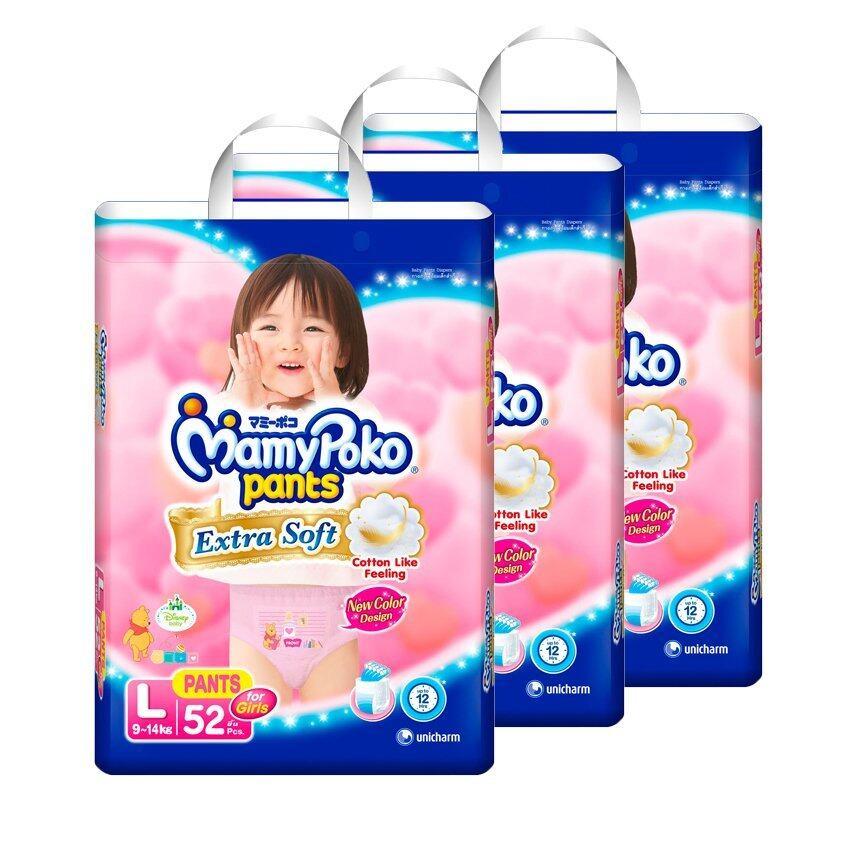 ขายยกลัง Mamy Poko กางเกงผ้าอ้อม Extra Soft ไซส์ L 52 ชิ้น สำหรับเด็กหญิง 3 แพ็ค (ทั้งหมด 156 ชิ้น)