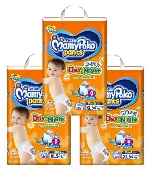 ขายยกลัง! Mamy Poko กางเกงผ้าอ้อม รุ่น Happy Day & Night ไซส์XL 54 ชิ้น 3 แพ็ค (รวม 162 ชิ้น)