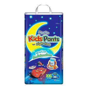 Mamy poko Kids Pants Night time XXL30 ชิ้น (สำหรับเด็กชาย)