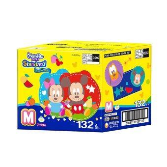 ขายยกลัง! Mamy Poko กางเกงผ้าอ้อม รุ่น Standard Toy Box กล่องเก็บของเล่น ไซส์ M 132 ชิ้น