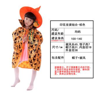 Manxiang ฮาโลวีนแม่มดเสื้อคลุมแม่มดหมวก