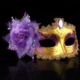 Masquerade Masks Half Face Halloween Cosplay Mask Purple - intl