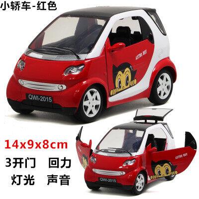 จำลองรถสปอร์ตเด็ก Mini Car ซีดาน