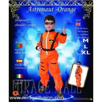 MIRAGE-SHOP ชุดแฟนซีเด็ก เสริมจินตนาการ ชุดอาชีพ นักบินอวกาศ