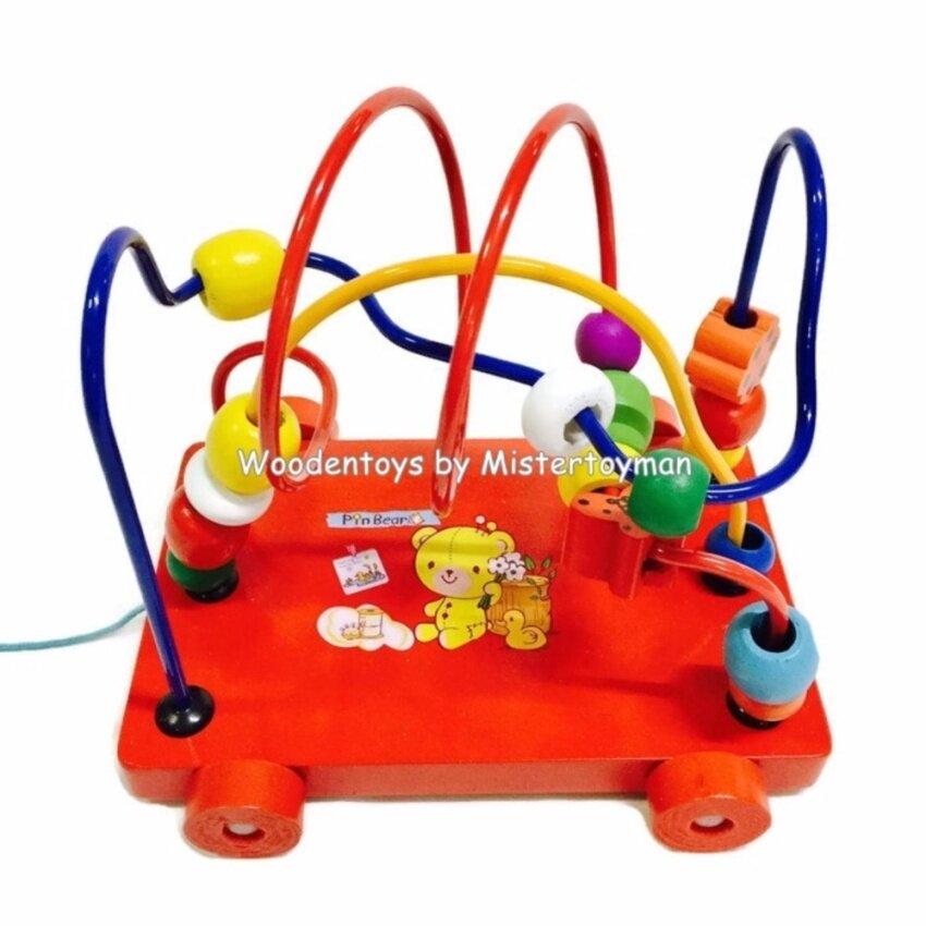 Mistertoyman ของเล่นไม้ชุดขดลวดลูกปัดไม้ลากได้สีแดง