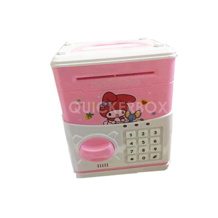กระปุกออมสิน ตู้เซฟ ดูดแบงค์ เมโลดี้ Money Saving Automatic Deposit Box