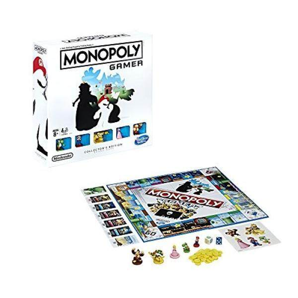Monopoly Gamer Collectors Edition