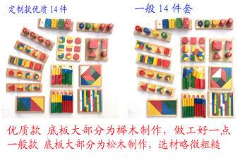 Monte แท้ปฐมวัยคณิตศาสตร์รวมกันช่วยสอน