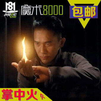 Moshu8000 ไฟไฟถุงมือ