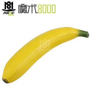 Moshu8000 ตัวแปรกล้วยจำลองกล้วย