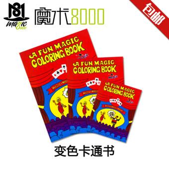 Moshu8000 หนังสือการ์ตูนมินิ
