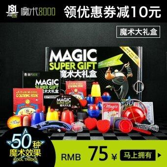 Moshu8000 เด็กเวทีประสิทธิภาพนักเรียนกล่องของขวัญกล่องของขวัญขนาดใหญ่