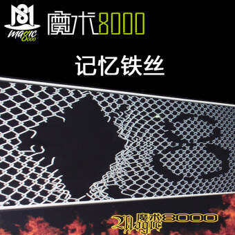 Moshu8000 หน่วยความจำโลหะ Hong พีชชิ้นสี่เหลี่ยมลวด