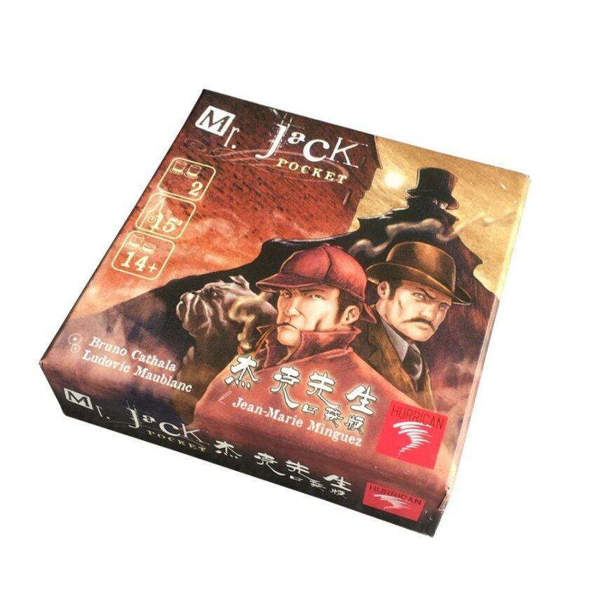 Mr Jack Pocket Version Board Game Cards Game Send English Instructions Easy Carry and Easy Play - intl