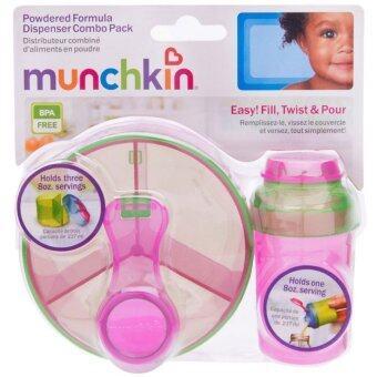 Munchkin ชุดกล่องแบ่งนม (สีชมพู) - 2