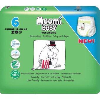 Muumi Baby ผ้าอ้อมเด็กสำเร็จรูป ชนิดกางเกง ไซส์ L (12-20 kg.) มินิแพ็ค บรรจุ 20 ชิ้น 1 ห่อ