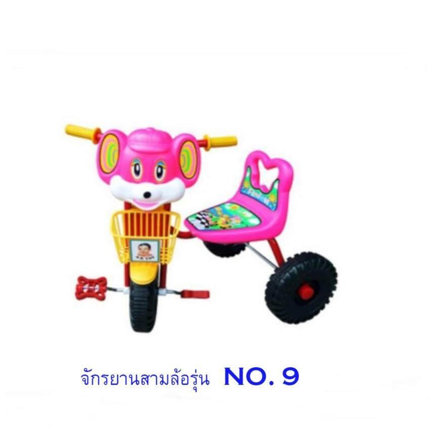 NATCHAVEE  จักรยานสามล้อเด็ก รุ่น  no.9