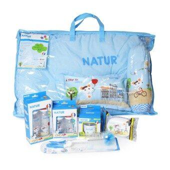 Natur Special Gift Set ชุดของขวัญ สำหรับเด็กอ่อน รุ่น Designed in France