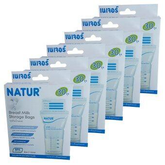 Natur ถุงเก็บน้ำนมแม่ ผลิตภัณฑ์เนเจอร์ จำนวน 30 ถุง/แพ็ค (แพ็ค 6)
