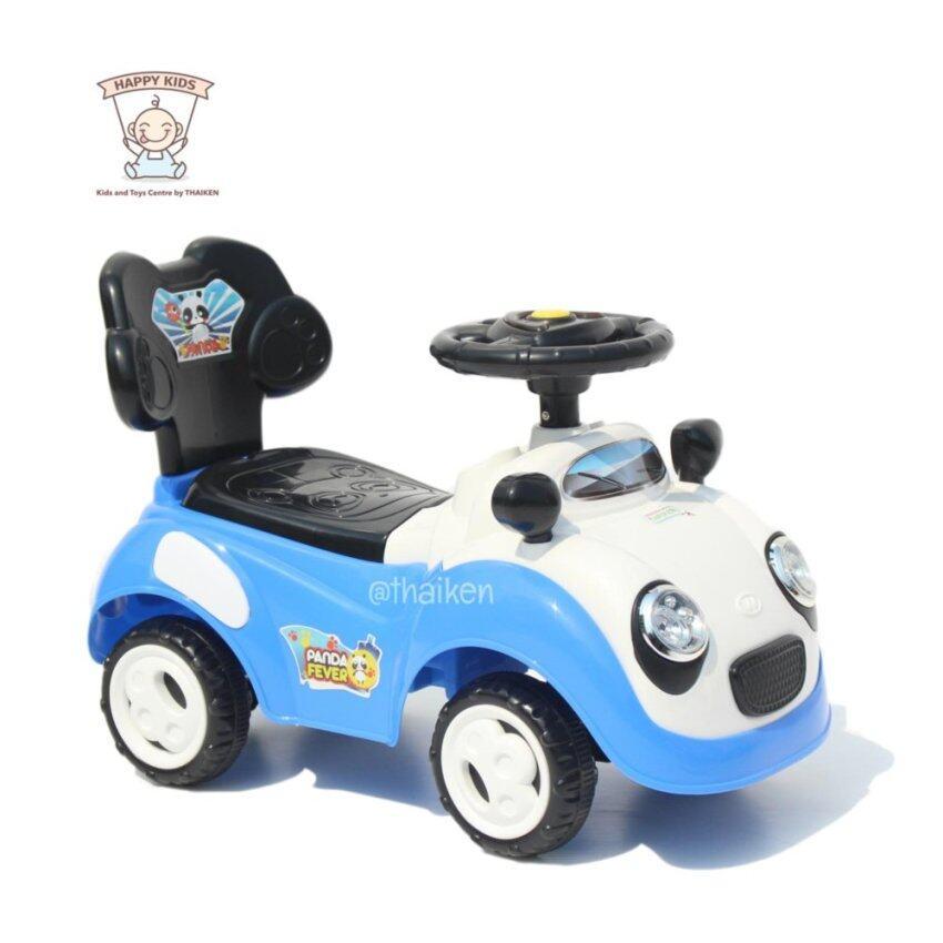 ขาไถแพนด้า1134 (สีน้ำเงิน) Panda Toddle Ride-on