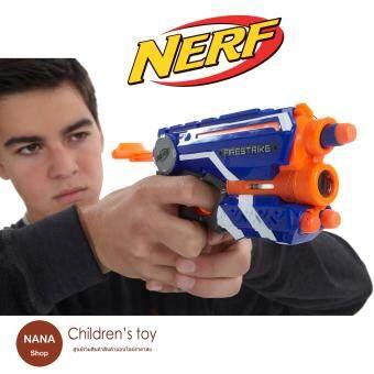ของเล่นเสริมทักษะ Nerf N-Strike Elite Firestrike (ปืนเนิร์ฟ)