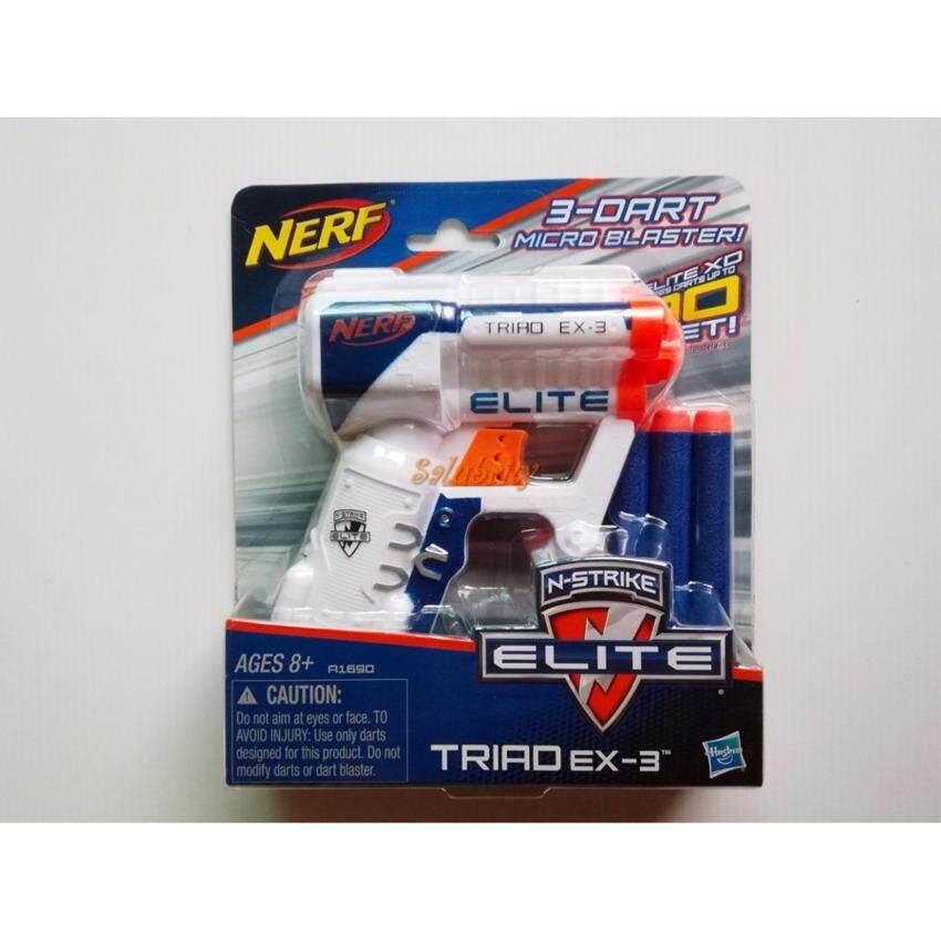 Nerf N-Strike Elite Triad EX-3 Blaster (White)