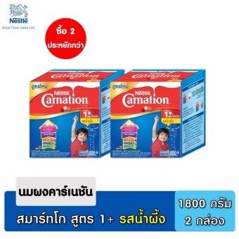 Nestle Carnation นมผง เนสท์เล่ คาร์เนชัน 1 พลัส รสน้ำผึ้ง 1800 กรัม x2