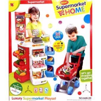 New Home Supermarket ชุดของเล่น จำลอง ซุปเปอร์มาเก็ต ไว้ในบ้าน สำหรับคุณหนู ๆ