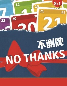 No Thanks Board Game Family Friends Party Game - intl