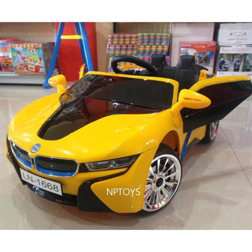 Np Toys รถแบตเตอรี่ รถเด็กนั่ง บังคับวิทยุด้วยรีโมทและขับธรรมดา BMW I8 สีเหลือง