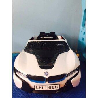 Np Toys รถแบตเตอรี่ รถเด็กนั่ง บังคับวิทยุด้วยรีโมทและขับธรรมดา BMW I8 สีขาว