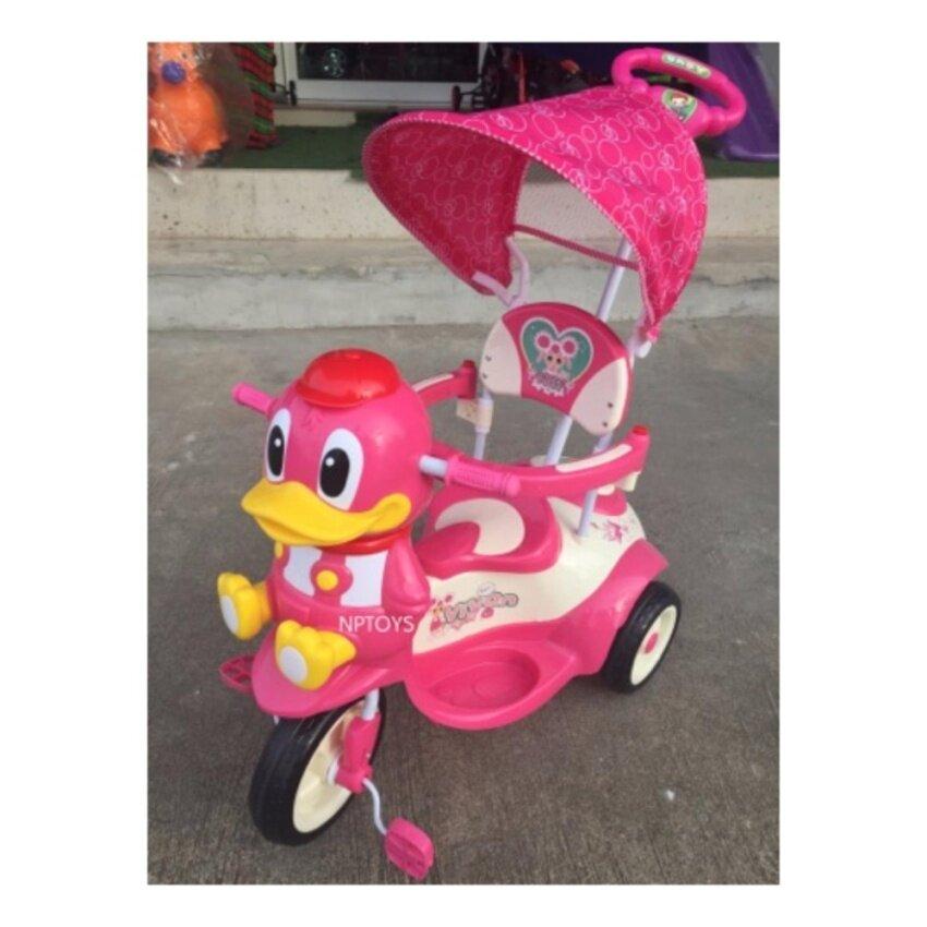 Np Toys รถสามล้อ สามล้อ ปั่น เด็ก รถเข็น มีร่ม มีหลังคาบังแดดหน้าเป็ด มีเสียงดนตรี F7ชมพู
