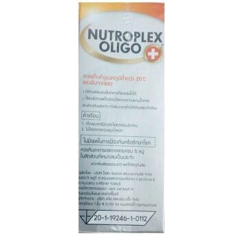 Nutroplex Oligo Plus 100ml (1 กล่อง)