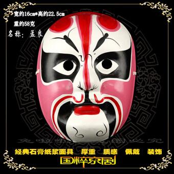 แก่นสารของโอเปร่ามือวาดหน้ากากเยื่อกระดาษเสฉวน Opera แต่งหน้าใบหน้า