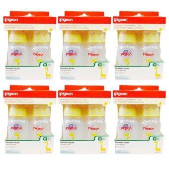 ราคา Pigeon ขวดนม RPP พร้อมจุกเสมือนนมมารดา รุ่นมินิ ลายยีราฟ รุ่น 855002 ขนาด 4 ออนซ์ 2ขวด/แพ็ค (6แพ็ค)