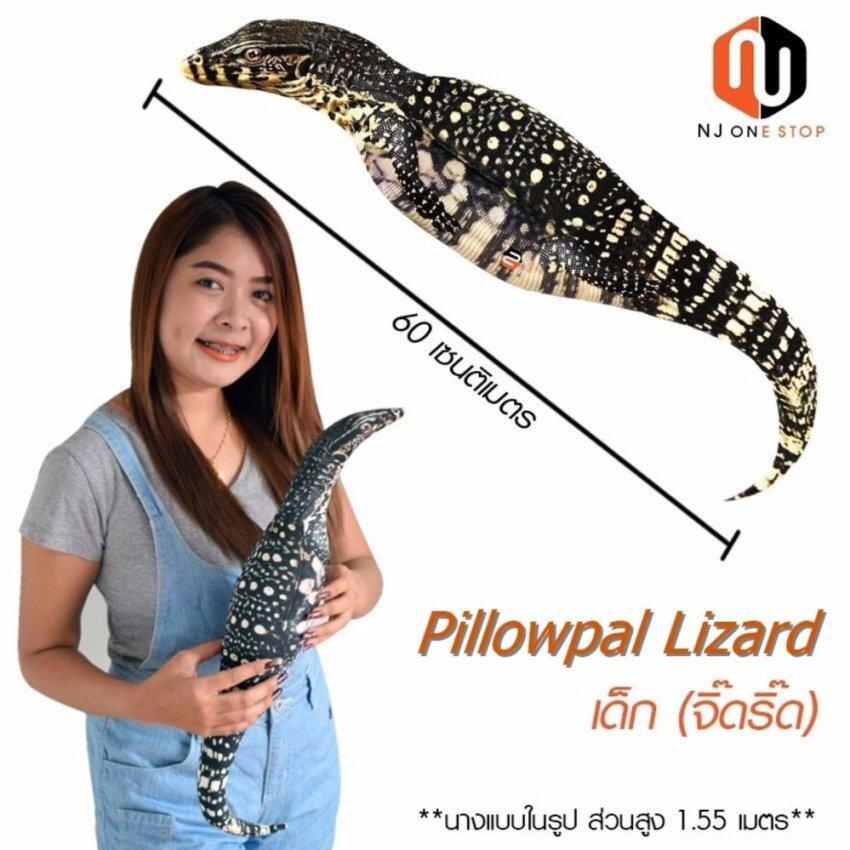 Pillowpal Lizard 05 ตุ๊กตาหมอนรูปสัตว์ ขนาด 60 ซม. image