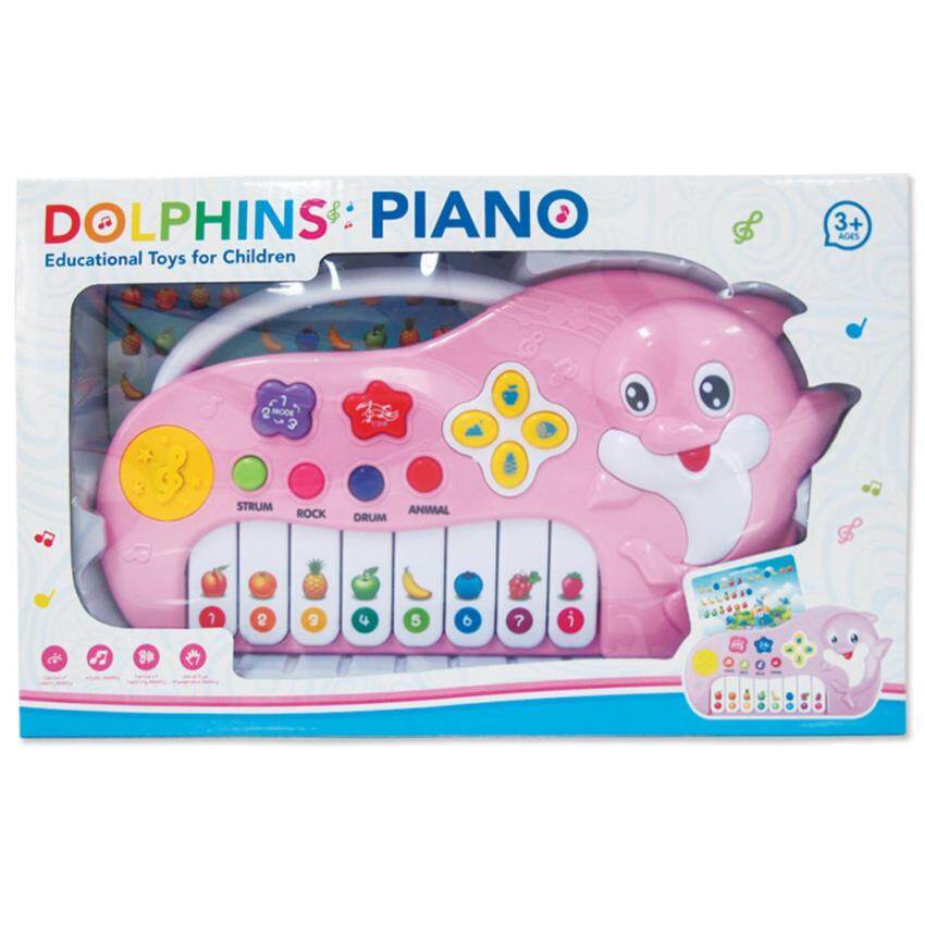 Play Us ออร์แกนปลาโลมา เสียงสัตว์ เสียงดนตรี - สีชมพู รุ่น ZZ1401B-Pink