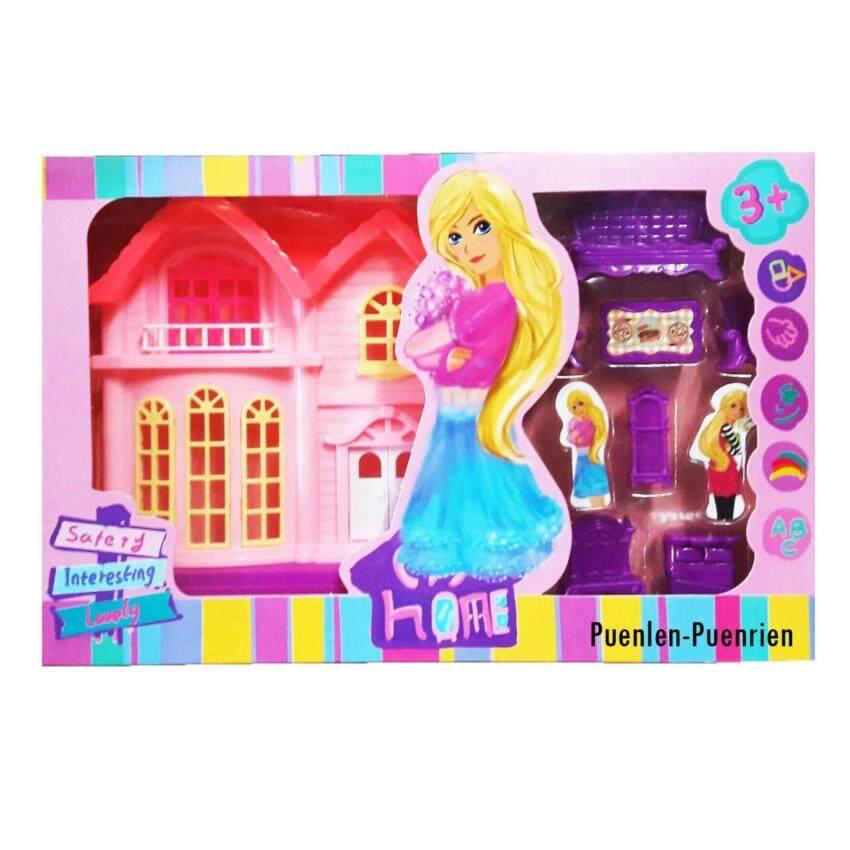 P.P. ของเล่น บ้านตุ๊กตาพร้อมเฟอร์นิเจอร์ NO.232