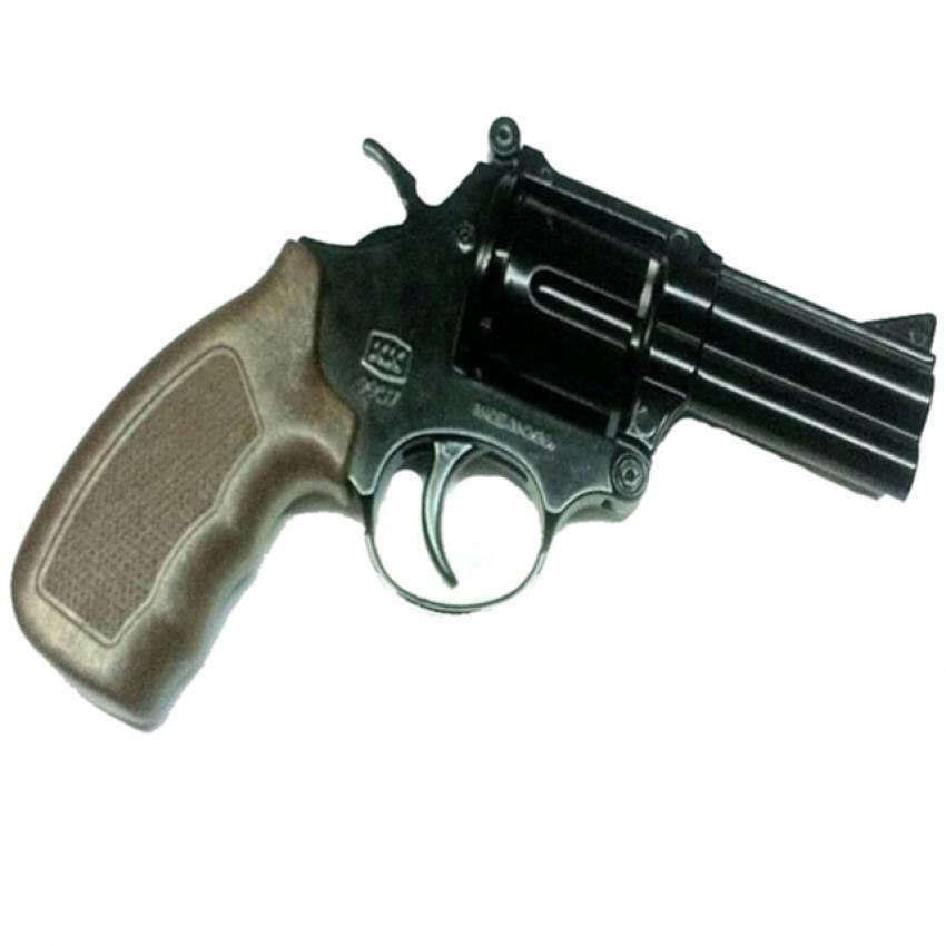ปืนแก๊ป ปืนปล่อยตัวนักกีฬา ปืนไล่นก ไล่หนู ดำ