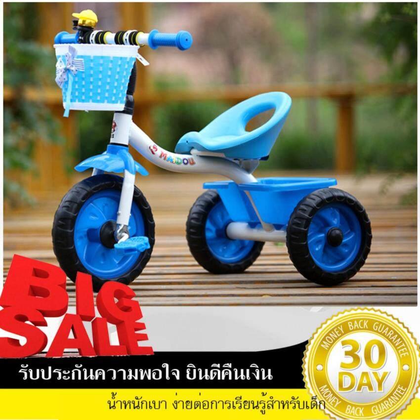 รถสามล้อเด็ก จักรยานสำหรับเด็ก รถสามล้อถีบ (สีน้ำเงิน)