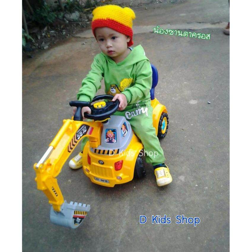 รถแมคโครขาไถ รถขาไถ รถเด็ก รถตัก สีเหลือง แถมของเล่นตักทราย